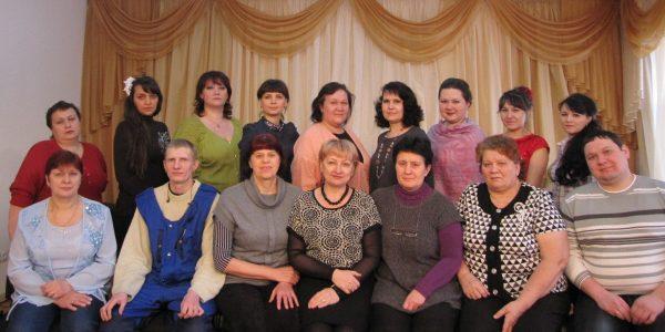 Трудовой коллектив ДШИ