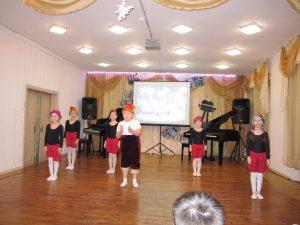 Хореография 1 класс с танцеи Бубенцы препод. Братанова А.В.