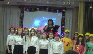 команда Внуки Деда Мороза