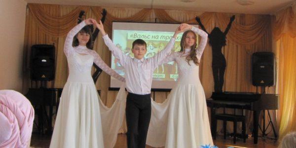 преподаватель Шатилов С.И. 6 и 7кл. хореография